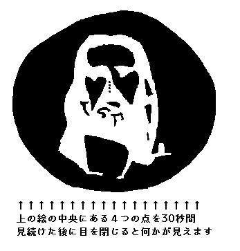 10055142178_20110308233006.jpg