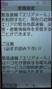 0414-5設定