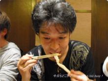0416-3呑み会