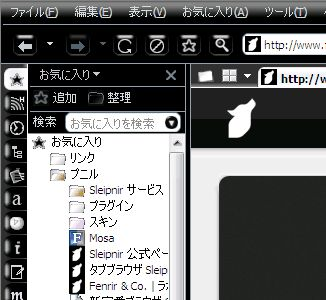 Blackjapan_Select