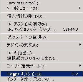 BreezeS_menu