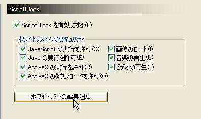 ScriptBlock_option2.JPG