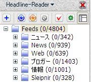 ツートーンマーブルのHeadline-Reader