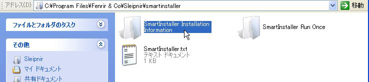 SmartInstallerInfomation