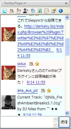 Twitter1.10