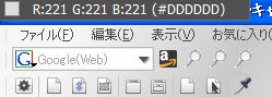 SnapCrab 1.1.0 RC1のツールバー
