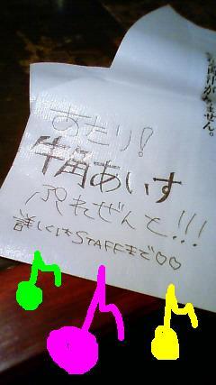 200812131903000.jpg