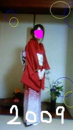 200901011332001.jpg
