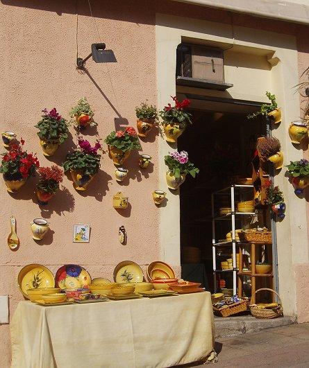 黄色い陶器屋downsize