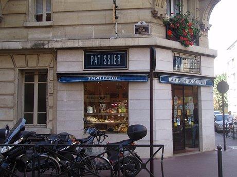 アナトールフランスのパン屋downsize