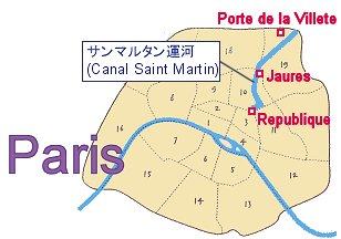 サンマルタン運河の区間