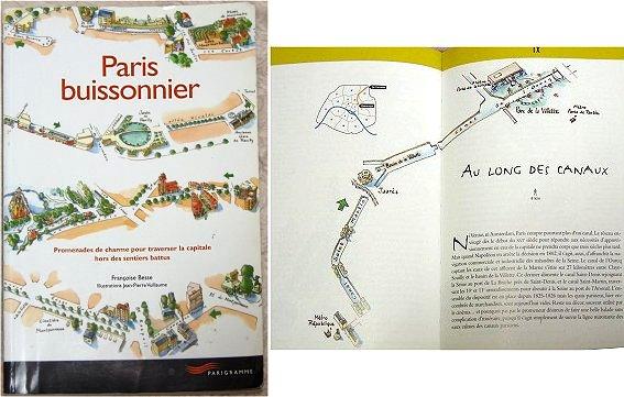 複合パリ散歩の本