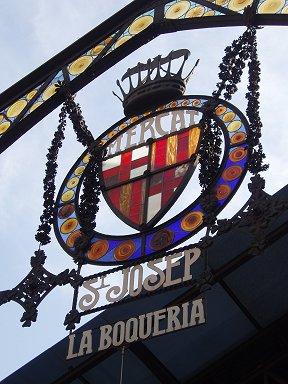 La Boqueria市場のアーチdownsize