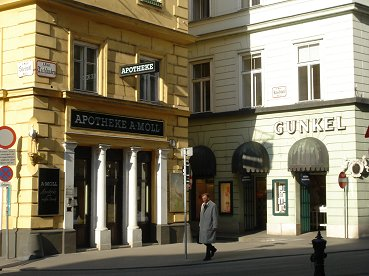 ウィーンの街角REVdownsize