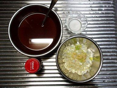薬味と併せ調味料downsize