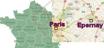 ParisとEpernayの位置