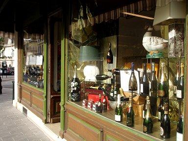 シャンパンを売る街の酒屋downsize
