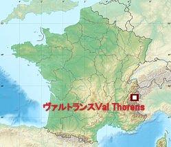 ヴァルトランスVal Thorensの場所
