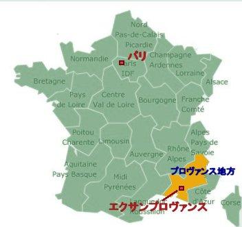 エクサンプロヴァンスはパリから3時間です
