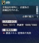 housei_13s.jpg