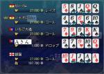 poker-1s.jpg