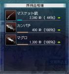 san-fan.jpg
