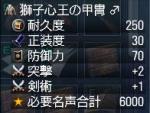 sisisinnou_info.jpg