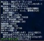 2010-05-12_01-01-19.jpg