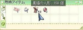 20050320130555.jpg
