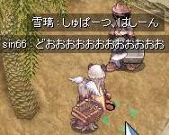 20050326003240.jpg