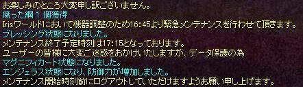 20050401203742.jpg