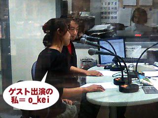 ラジオの風景2