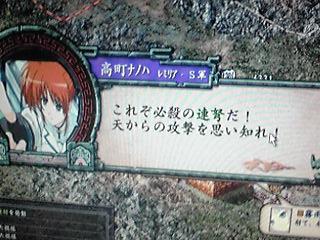 sukosiatamahiyasouka