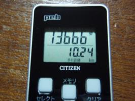 121905.jpg