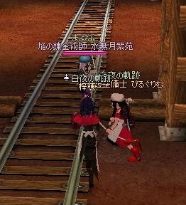 mabinogi_2011_02_26_002.jpg