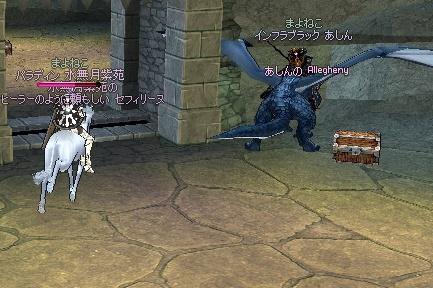 mabinogi_2011_03_07_023.jpg