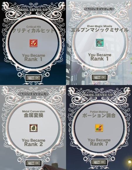 mabinogi_2011_04_02_006-tile.jpg