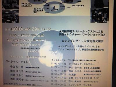 kyoukai_20100404042239.jpg