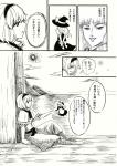アリス精液2