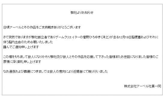 12_20111226020510.jpg