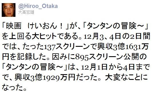 1_20111205205011.jpg