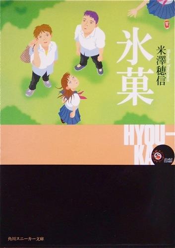 200412-18.jpg