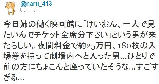 2_20111205212604.jpg