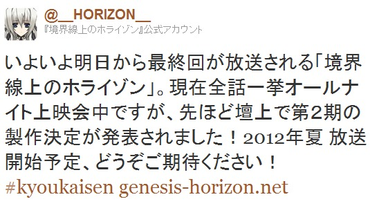 2_20111224043726.jpg