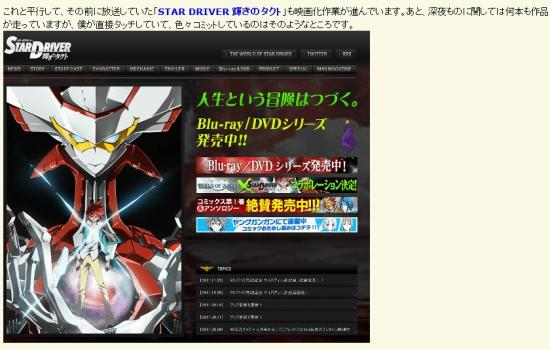 2_convert_20120131025315.jpg