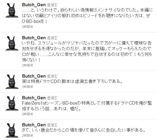 32_20120102202102.jpg