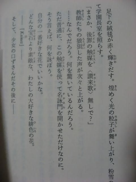 58a813dd.jpg
