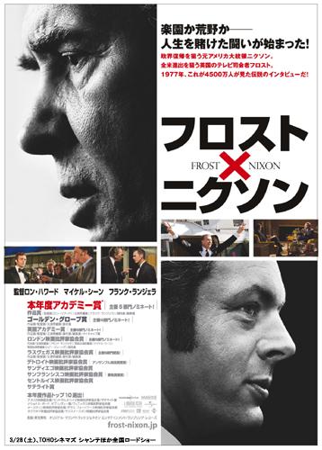 FN_Poster_b.jpg