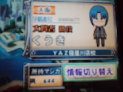 YAZ寝屋川店2