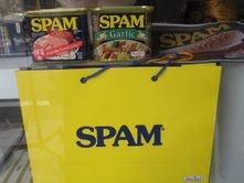 spam bag